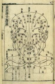 Charte chinoise gravée sur bois